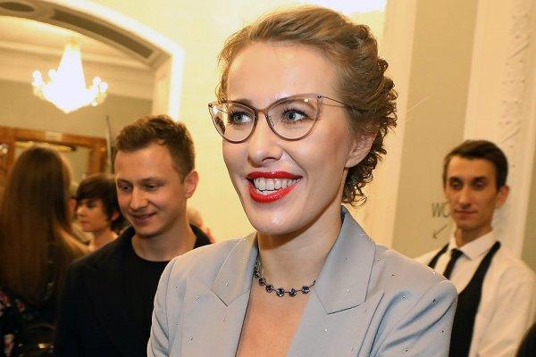 Отношения Ксении Собчак и Константина Богомолова вышли на новый уровень